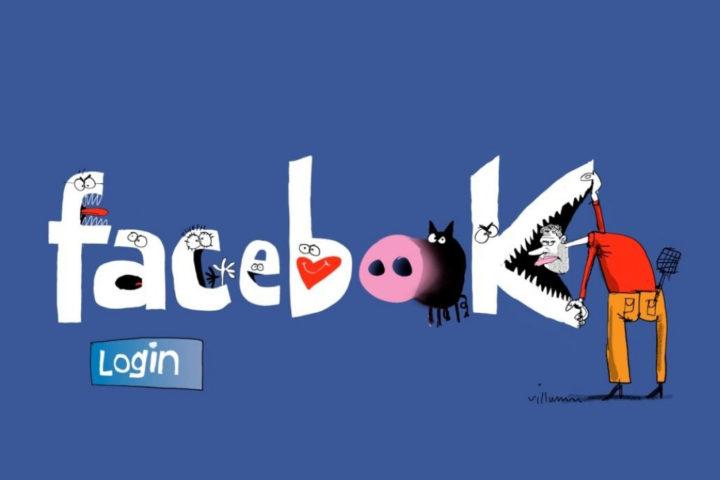 Афсу Facebook - секрет социальной сети