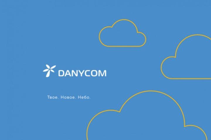Оператор Danycom - сайт, отзывы и покрытие