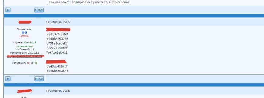 промо-коды на ivi.ru с сайта 4pda