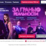 Как бесплатно смотреть фильмы ivi.ru