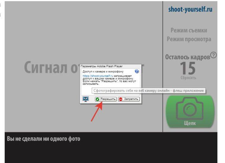 подтверждение вебки онлайн