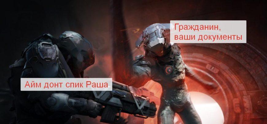 русский язык в игре