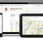 Сколько и как можно заработать в Яндекс Толока