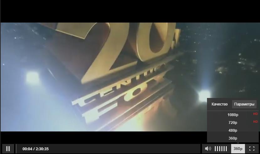 Выбор качества 1080p в плеере