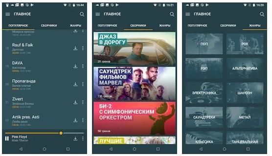 Скачиваем песни из Тик Тока через приложение Android