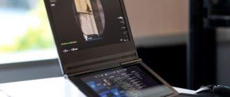 Intel удивила всех двухэкранным ноутбуком