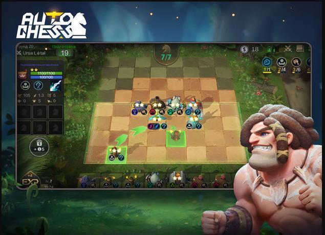 Описание игры и основные преимущества Auto Chess Mobile