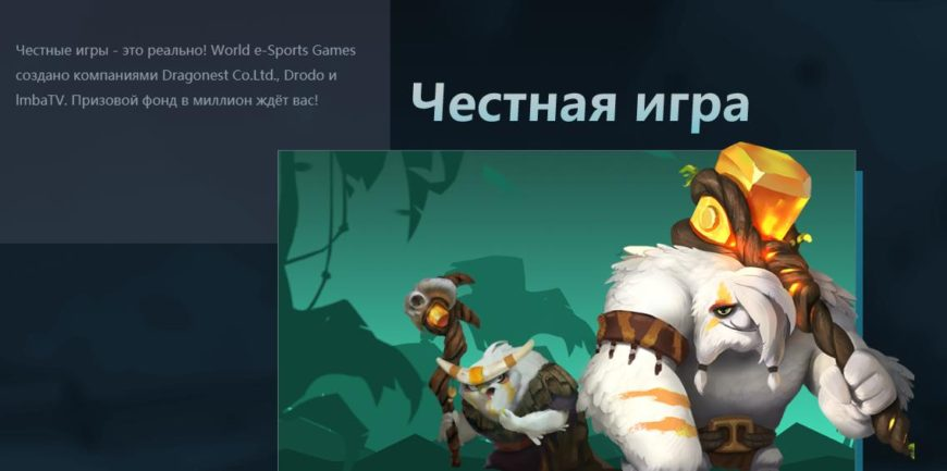 Немного о том, когда в ACM появится русский язык