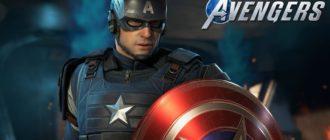 Слив геймплея в сеть игры по «Мстителям»