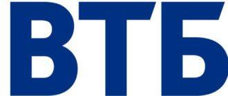 Решение ошибки обращения к внешней системе ВТБ24