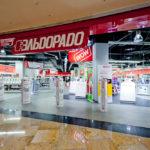 Реальные условия акции утилизации старой техники Эльдорадо в 2019