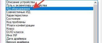 Код ошибки 43 при подключении USB