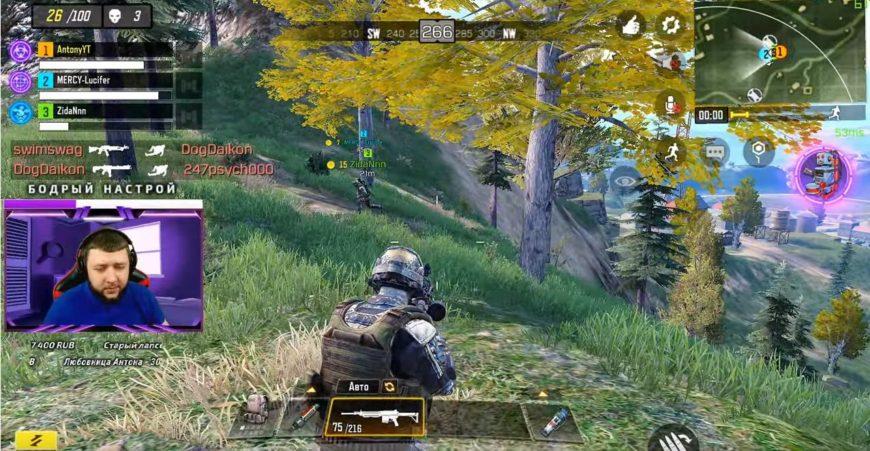 игровой процесс COD Mobile на ПК