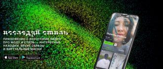 Скачать Sloy на Android и iOS бесплатно