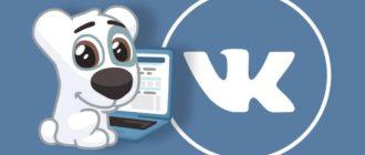 Произошла ошибка сервера повторите попытку Вконтакте