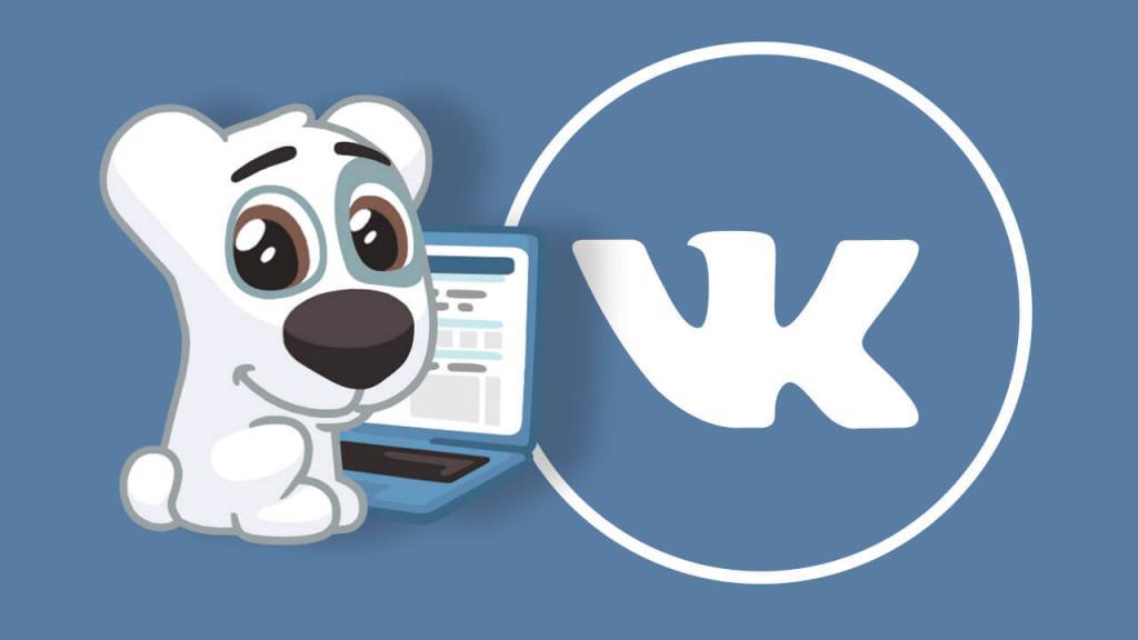 Ошибка сервера Вконтакте