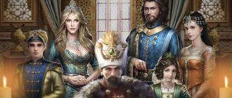 Великий Султан — улучшение советников, таланты и сила