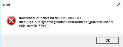 Ошибка Download Launcher ini Fail в PUBG Lite