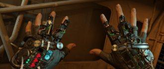 Как играть в Half Life Alyx без VR