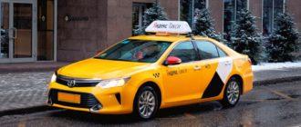 Как узнать рейтинг пассажира в Яндекс Такси?