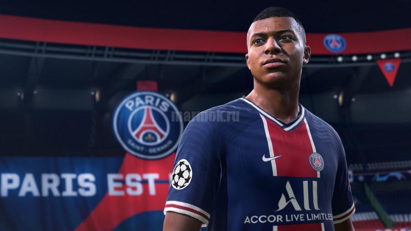 FIFA 21 вылетает с ошибкой