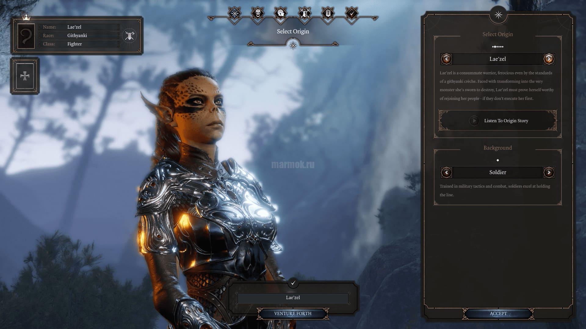 Скриншот из игры Baldur's Gate 3