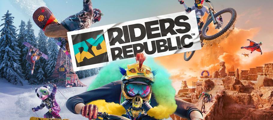 Скриншот из игры Riders Republic