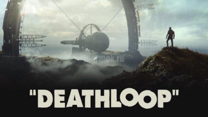 Скриншот из игры DEATHLOOP