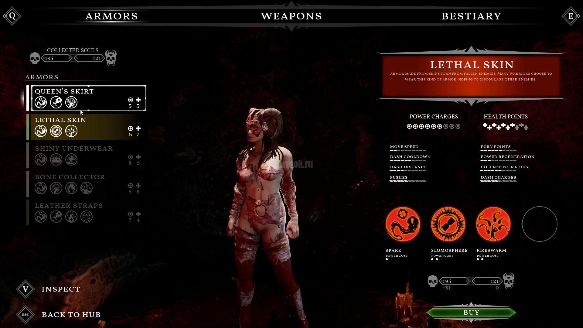 Скриншот из игры Succubus