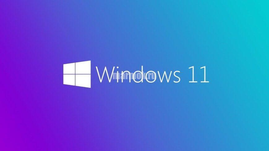 Ошибка установки Windows 11