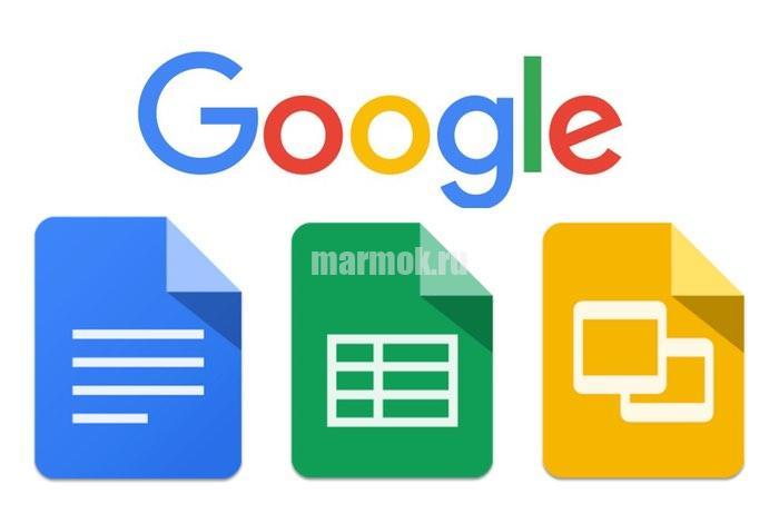 Google Docs не работает, не открывается, заблокирован - что делать