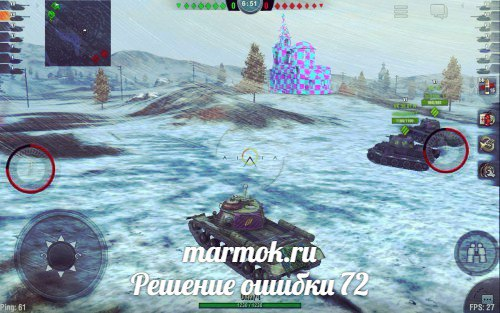 Магазин техники world of tanks