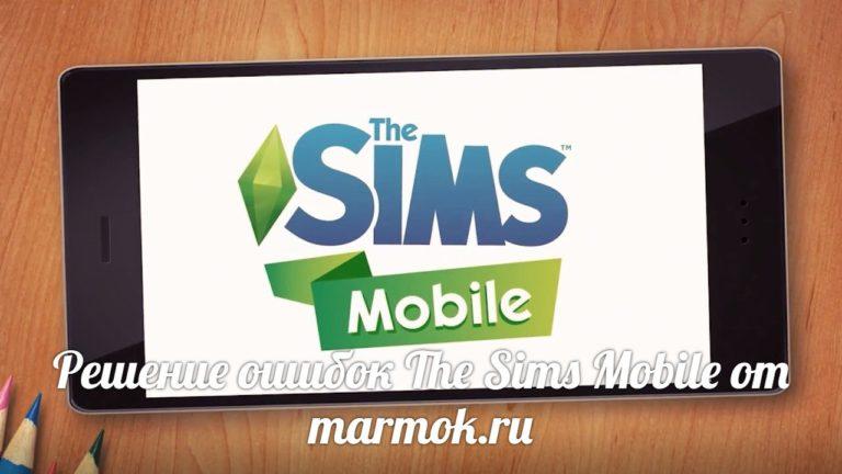 Ошибка The Sims Mobile способы решения