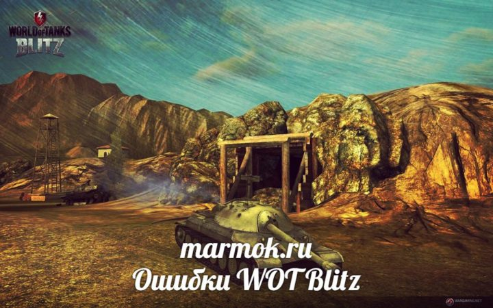 Аналог world of tanks android