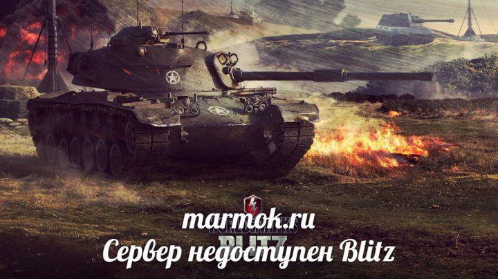 Играть про world of tanks guide