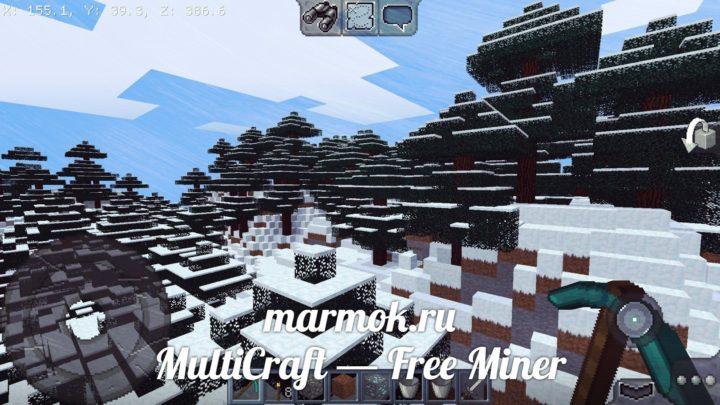 MultiCraft ― Free Miner