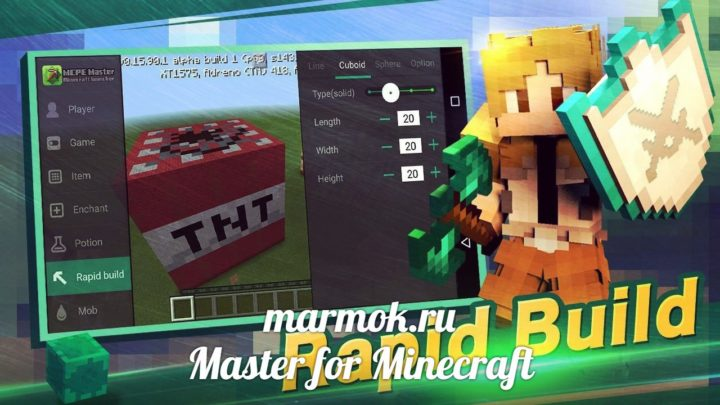 Master for Minecraft на Android