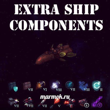 Extra Ship компоненты Stellaris